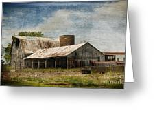 Barn -vintage Barn With Brick Silo - Luther Fine Art Greeting Card
