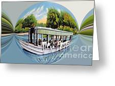 Vintage Boat Candy Greeting Card by Annette Allman