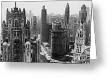 Vintage Chicago Skyline Greeting Card