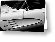 Vintage Corvette 4b Greeting Card