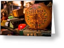 Vintage Cuss Box Greeting Card