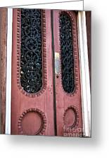Vintage Doors In Charleston Greeting Card