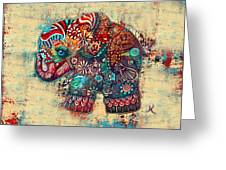 Vintage Elephant Greeting Card by Karin Taylor
