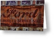 Vintage Ford Authorized Service Sign Greeting Card