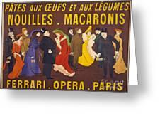 Vintage French Paris Opera Pasta Poster Greeting Card