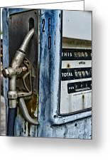 Vintage Gas Pump 2 Greeting Card