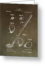 Vintage Golf Club Patent Greeting Card