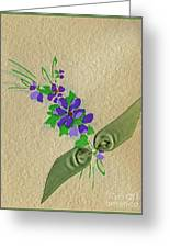 Vintage Greeting. Bouquet Of Purple Spray Flowers With Green Ribbon.  Greeting Card