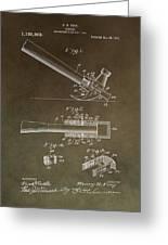 Vintage Hammer Patent Greeting Card