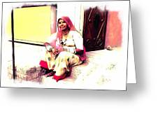 Vintage Just Sitting 2 - Woman Portrait - Indian Village Rajasthani Greeting Card