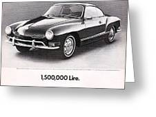 Vintage Karmann Ghia Advert Greeting Card