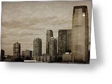 Vintage Manhattan Skyline Greeting Card
