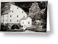 Vintage Mill Greeting Card