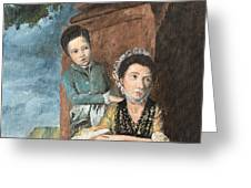 Vintage Mother And Son Greeting Card