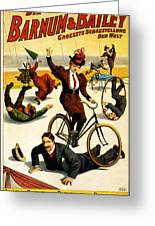 Vintage Nostalgic Poster - 8042 Greeting Card by Wingsdomain Art and Photography