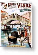 Vintage Nostalgic Poster - 8052 Greeting Card by Wingsdomain Art and Photography