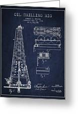 Vintage Oil Drilling Rig Patent From 1916 Greeting Card