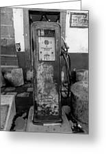Vintage Old Gas Pump Greeting Card