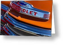 Vintage Orange Chevrolet Greeting Card by Carol Leigh