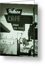 Vintage Palace Cafe Greeting Card