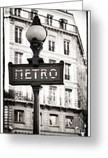 Vintage Paris Metro Greeting Card by John Rizzuto
