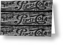 Vintage Pepsi Boxes Greeting Card