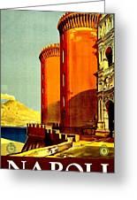 Vintage Poster - Napoli Greeting Card