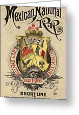 Vintage Train Ad 1897 Greeting Card
