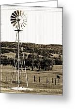 Vintage Ranch Windmill Greeting Card