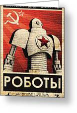Vintage Russian Robot Poster Greeting Card