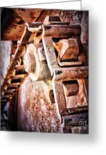 Vintage Rust Greeting Card by Pam Vick