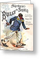 Vintage Sheet Music Cover 1896 Greeting Card