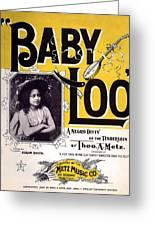 Vintage Sheet Music Cover  Circa 1898 Greeting Card