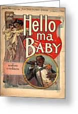 Vintage Sheet Music Cover Circa 1900 Greeting Card