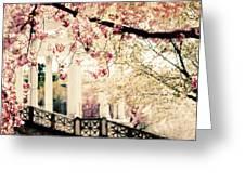 Grecian Garden Greeting Card