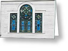 Vintage Stained Glass Windows Greeting Card