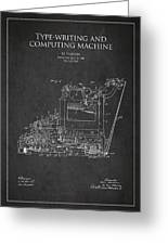 Vintage Typewriter Patent From 1918 Greeting Card by Aged Pixel