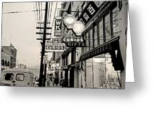 Vintage Vancouver Chinatown 1961 Greeting Card