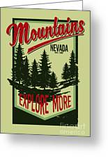 Vintage Vector Of Wilderness And Nature Greeting Card