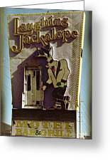 Vintage Vegas Greeting Card