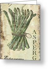 Vintage Vegetables 1 Greeting Card