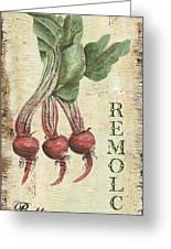 Vintage Vegetables 3 Greeting Card