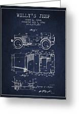 Vintage Willys Jeep Patent From 1942 Greeting Card