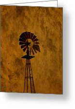 Vintage Windmill  Greeting Card