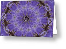 Violet Garden Greeting Card