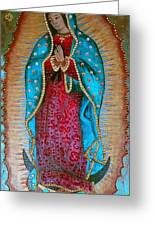 Virgen De Guadalupe - Guadalupe Virgin - Lady Of Guadalupe Greeting Card