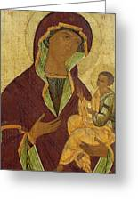 Virgin And Child Greeting Card by Russian School