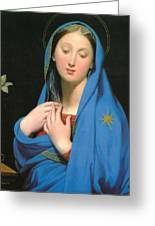 Virgin Of The Adoption Greeting Card
