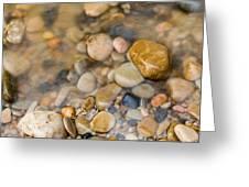 Virgin River Pebbles Greeting Card