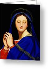 Virgin With The Host After Ingres Greeting Card